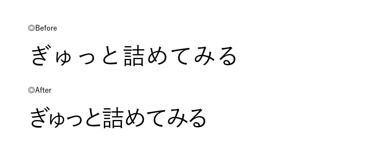kerning_04