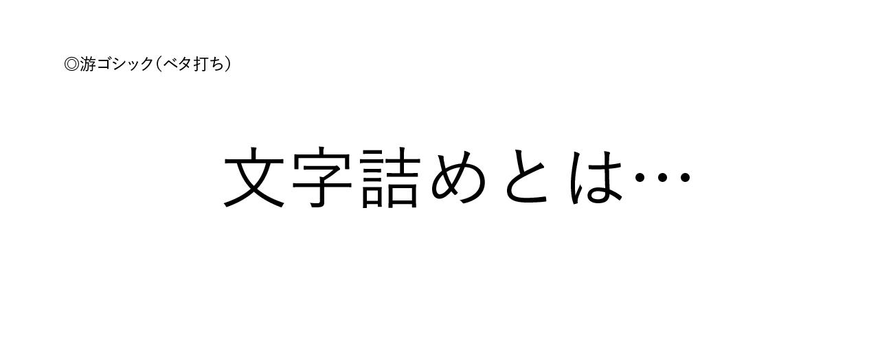 kerning_09